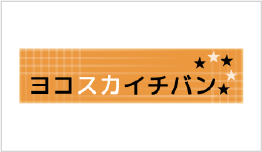 brand-sukachi